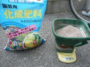 久しぶりの肥料散布
