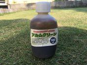 芝刈りとアルムグリーン散布